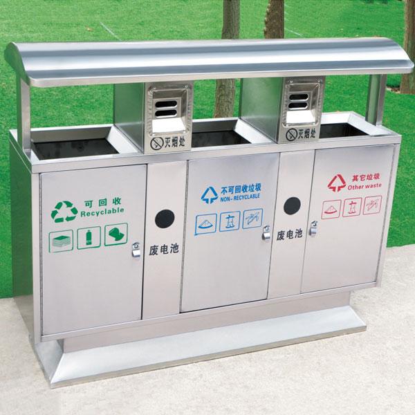 户外三分类不锈钢垃圾桶LC-BXG101C