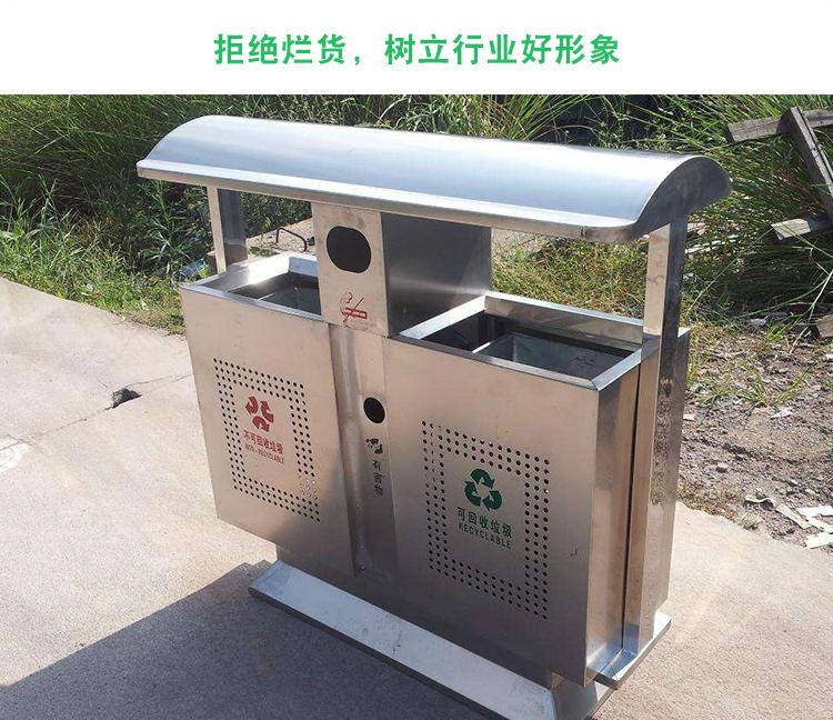 广州对垃圾分类进行垃圾处理,欢迎深圳客户购买1800个垃圾桶