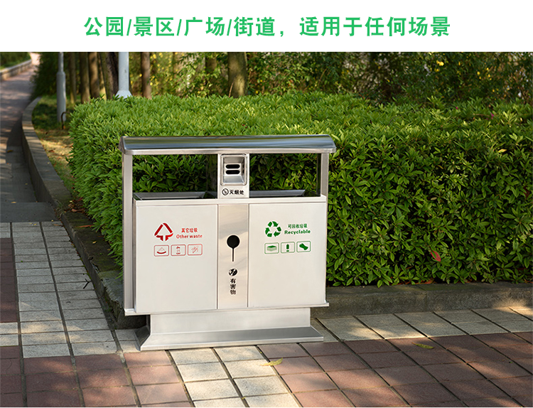 东莞客户定制不锈钢垃圾桶,240L标准1500个已到货