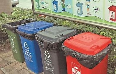 北京生活垃圾分类新规将于2020年5月1日开始执行