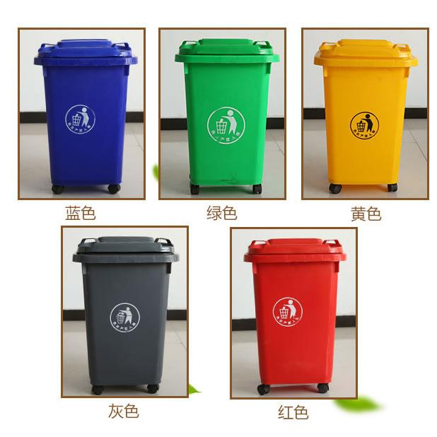 万向轮塑料垃圾桶SL-1006