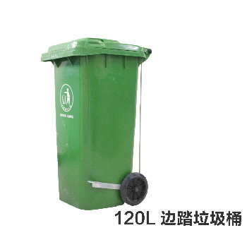 120L侧边脚踩垃圾桶