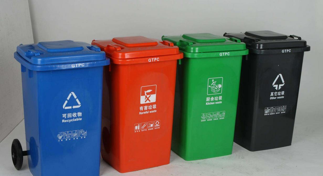 绿灿4分类厨房分类垃圾桶,可回收、适合使用频率高的场所